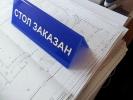 информационные таблички_4