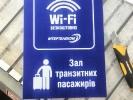 информационные таблички_5