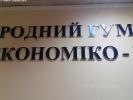 вывески_142