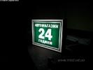 вывески_32