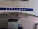 вывески_82