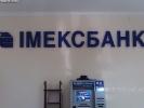 вывески_83