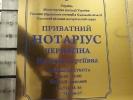 таблички с гравировкой_4